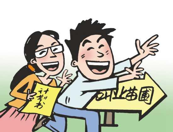 蒲江青年科技创业园 成为猕猴桃行业网商的黄埔军校