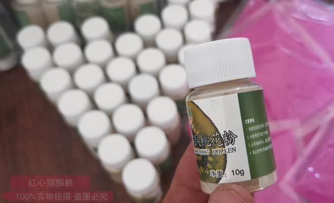 陕西猕猴桃花粉