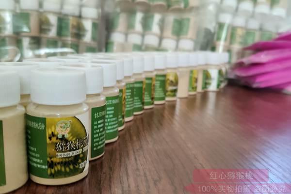 重庆猕猴桃花粉