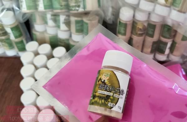 猕猴桃花粉贮备保存
