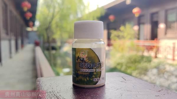 黄心猕猴桃花粉
