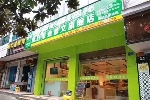 贵州修文县农业投资开发有限公司董事长董瑜介绍贵长猕猴桃
