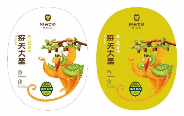 """贵州中康农业科技有限公司与农户形成利益共同体 打造""""猕天大圣""""猕猴桃品牌"""
