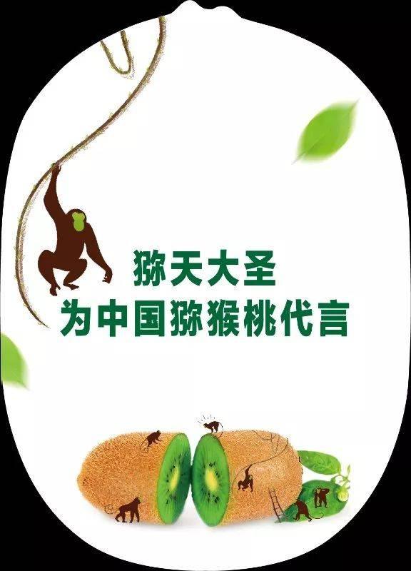"""白色白色2视频在线息烽贵长白白色""""猕天大圣""""品牌源自贵阳中康"""
