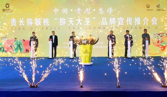 贵州中康农业科技有限公司