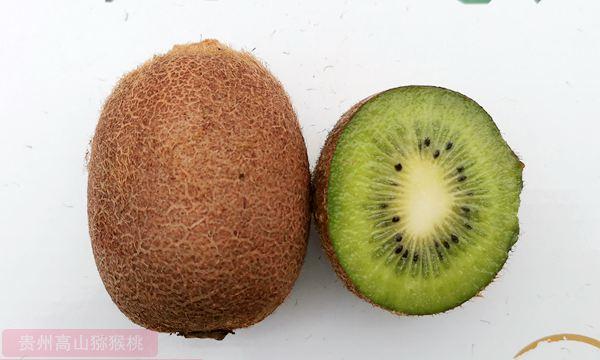 瑞玉猕猴桃多少钱一斤