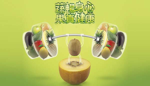 猕猴桃食用方法